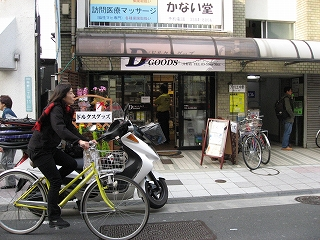 20080323_01878