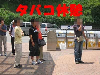 20080712_00377