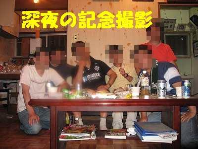 20080713_00481