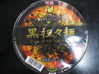 20080921_02247